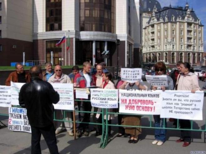 В Госдуме России обсудили проблему русского языка в Татарстане