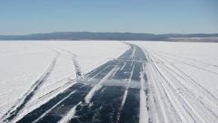 Новости  - На время закрываются две ледовые переправы в Татарстане