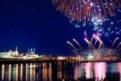 Новости  - Праздновать день образования республики Татарстан будут целую неделю