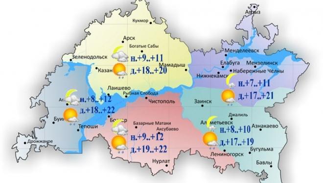 Гидрометцентр РТ: температура поднимется сегодня до максимальных +17..+22°