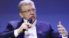 Новости  - В одну агломерацию предложил объединить Казань, Самару и Ульяновск экс-министр финансов