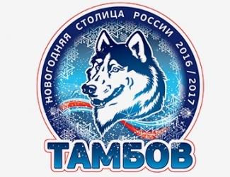 Почтовые открытки 2017 года украсит улыбающийся тамбовский волк