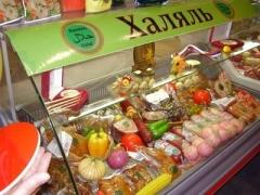 Новости  - Первый халяльный гипермаркет в Казани откроется 15 января