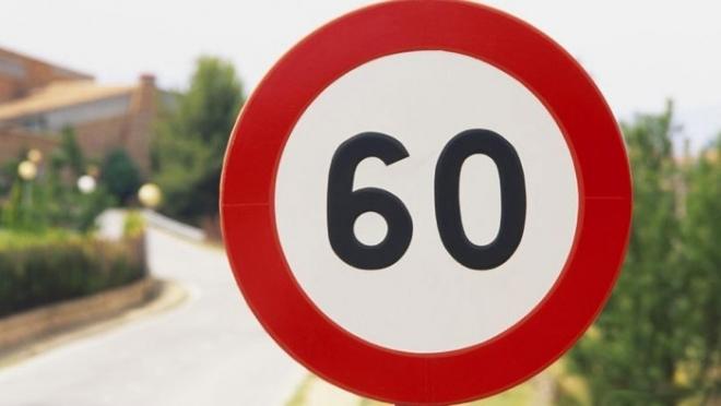Планируется демонтировать дорожные знаки ограничения скорости на трех участках федеральных автодорог