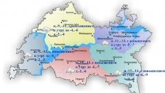 Сегодня по Татарстану ожидается метель в некоторых районах