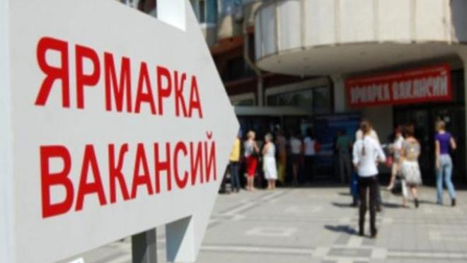 В этом месяце в Казани пройдет 7 ярмарок вакансий
