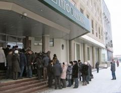 Новости  - С октября «Татфондбанку» было запрещено привлекать вклады