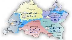 19 февраля в Татарстане наблюдается похолодание и метелица