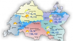 Новости Погода - 17 октября в Татарстане воздух прогреется до максимальных 13 градусов тепла