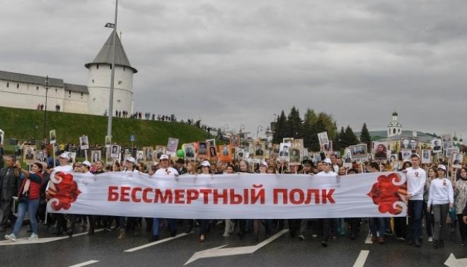 """Новости  - """"Бессмерный полк"""" в России собрал в этом году рекордное количество человек"""