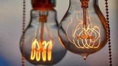 Новости  - 4 мая электричества не будет в 4 районах города