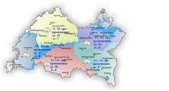 Новости Погода - По республике 21 февраля мороз и временами снег