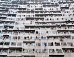 Новости  - Приобрести квартиру в Казани: полезные советы