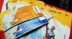 Новости  - 1500 билетов на закрытие Универсиады получат муниципалитеты