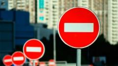 С сегодняшнего дня закрывается движение по улице Рахматуллина