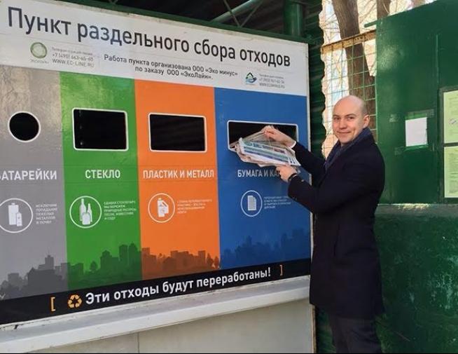 Новости  - В Казани организован пункт приема вторсырья