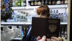 Новости  - Минздрав настаивает на повышении разрешенного возраста для покупки алкоголя до 21 года