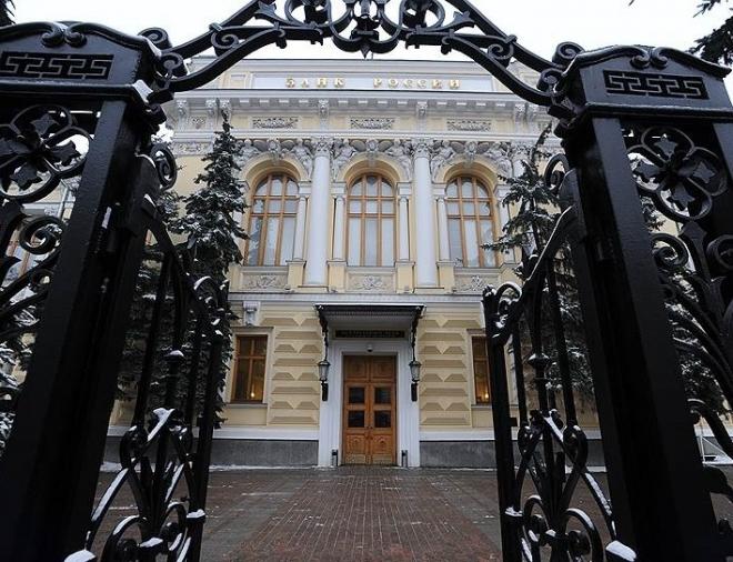 Арбитраж рассмотрит иск о банкротстве «Татфондбанка» 11 апреля