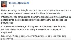 Новости  - Криштиану Роналду не сыграет в следующем матче Кубка конфедераций