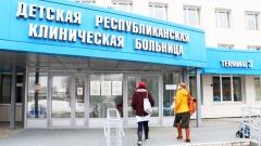 Новости Медицина - ДРКБ стала лучшей в России в рамках конкурса Союза педиатров России