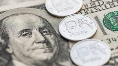Новости Экономика - ВЭБ спрогнозировал ослабление рубля в 2019 году