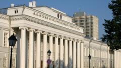 Новости  - КФУ будет выделено почти 472 млн рублей для повышения конкурентоспособности