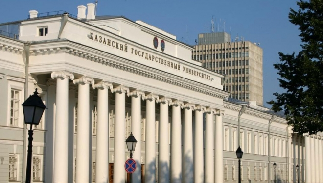 КФУ будет выделено почти 472 млн рублей для повышения конкурентоспособности