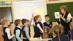 Новости  - Минобрнауки РФ начало проверку знаний татарстанских учителей