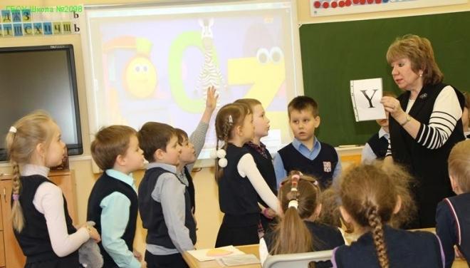 Минобрнауки РФ начало проверку знаний татарстанских учителей