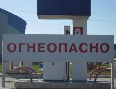 Новости  - К 2020 году пассажирский транспорт Казани переведут на газомоторное топливо