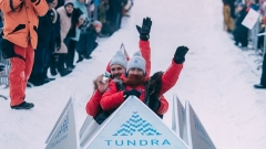 Новости  - В Татарстане пройдет необычный фестиваль