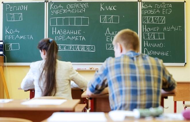 В российских вузах снова могут ввести письменные экзамены