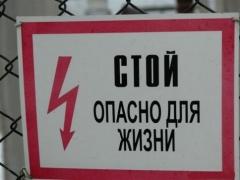 Новости  - 11 татарстанцев получили увечья на рабочих местах