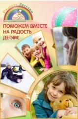 Новости  - В Казани установят куб-копилку для детишек с ДЦП