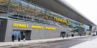 Суд вынес телефонному террористу приговор за «минирование» аэропорта Казани