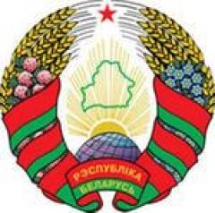 Новости  - В Казани открылось отделение посольства Белоруссии