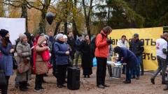 Новости Общество - Казанцы снова вышли на митинг против строительства мусоросжигательного завода