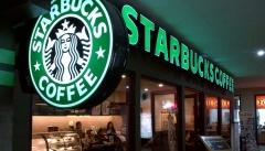 Сеть кофеин Starbucks открывается в Казани