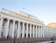Новости  - В КФУ заработает кафедра по ядерным исследованиям