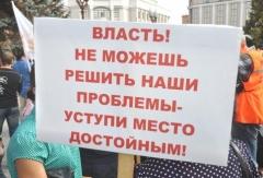 Новости  - Челнинские предприниматели продолжают  борьбу за подземный переход