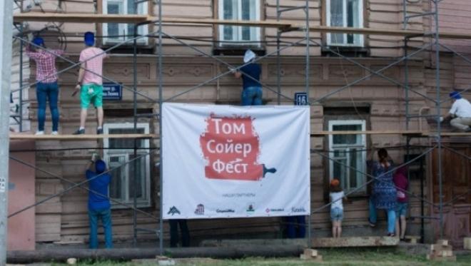Новости  - Волонтеры Казани отреставрируют исторические дома на улицах Волкова и Лесгафта