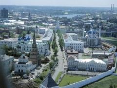 Новости  - Эксперты полагают, что в лишенной исторического центра Казани, все же есть на что посмотреть