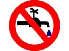 Новости  - 20-21 ноября в части Вахитовского района Казани не будет воды