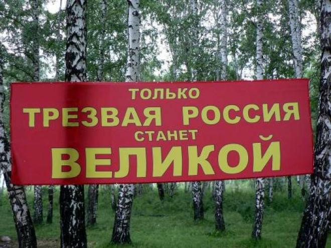 """В Казани пройдет традиционный """"Праздник трезвости"""""""
