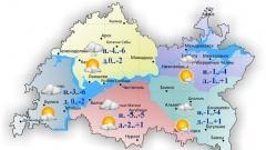 26 февраля по Татарстану ожидается небольшой снег