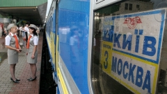 Новости  - Возможность закрытия железнодорожного сообщения с Россией рассматривают на Украине.