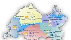 Новости Погода - Сегодня воздух в Татарстане прогреется до 18 градусов тепла