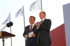 Новости  - Визит Путина: в Казани ограничат движение по 14 улицам