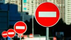 По улице Аделя Кутуя продлено ограничение движения транспорта