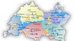 Новости  - 3 октября в Татарстане дождь и облачность